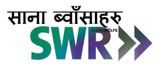 Logo_SWR_KW